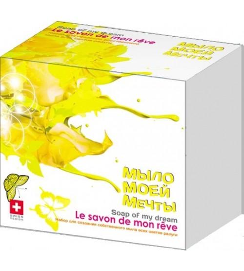 """Научно-познавательный набор для создания мыла """"Желтый"""" малый"""