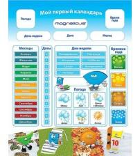 """Игровой обучающий набор Magneticus """" Мой Первый Календарь"""""""